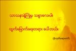 dhamma-quote-10