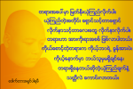 dhamma-quote-17