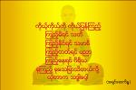 dhamma-quote-18