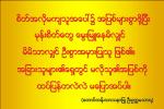 dhamma-quote-20