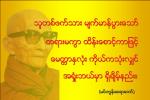 dhamma-quote-21