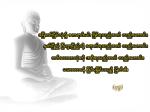 dhamma-quote-22
