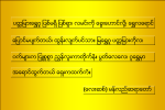 dhamma-quote-24