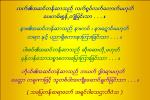 dhamma-quote-27